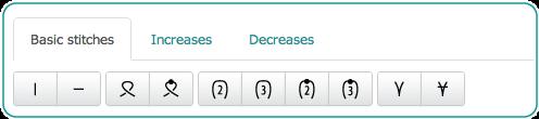 convenience buttons screenshot