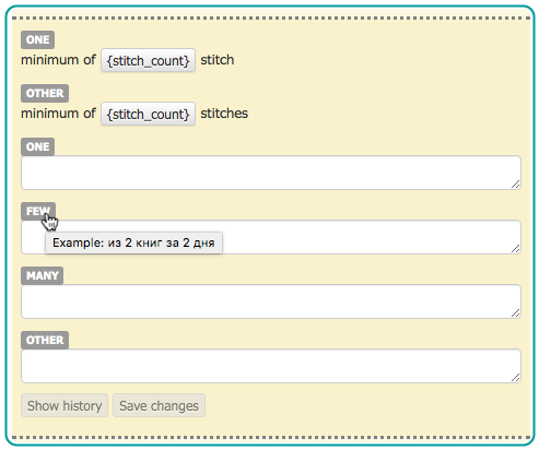 screenshot of message with multiple plural forms